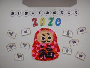 """2020年よろしくお願い致します。   新年行事""""三社参り&獅子舞"""""""